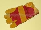 Перчатки спилковые комбинир. «Русские львы»  утепленные