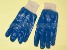 Перчатки нитриловые полное покрытие (М/Р)