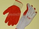 Перчатки COMFORT